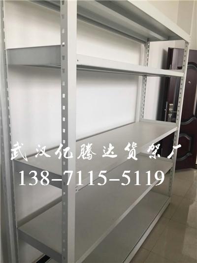 武汉仓库平台货架