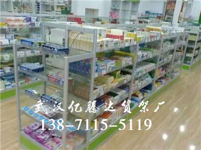 超市货架设备