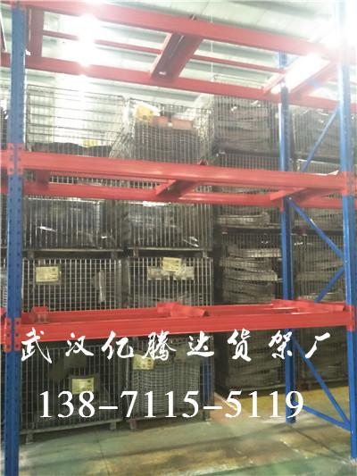 武汉哪里有卖货架的