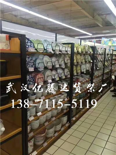 武汉仓储货架厂家