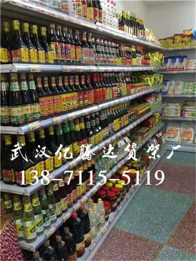 随州超市货架