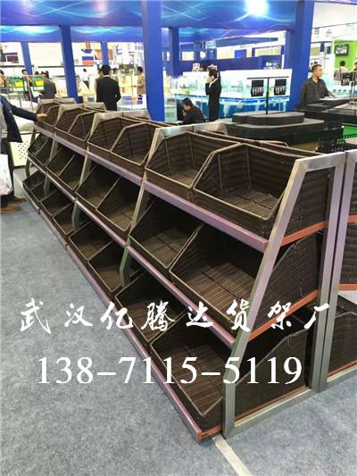武汉超市货架