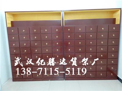 武汉医药仓储货架