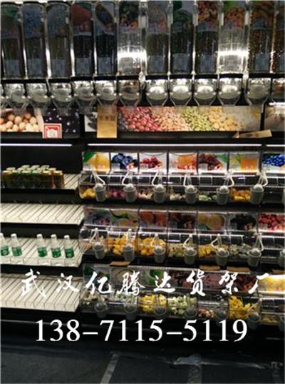 武汉卖超市货架哪里有