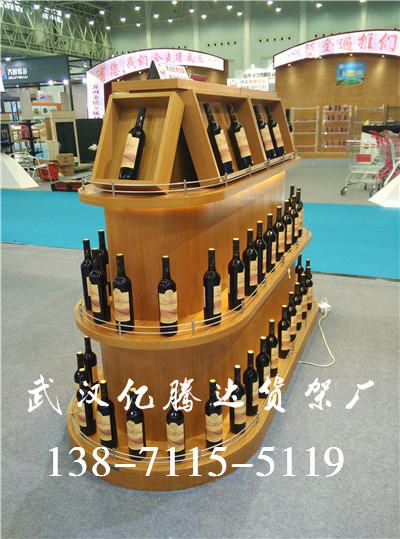 武汉进口超市货架