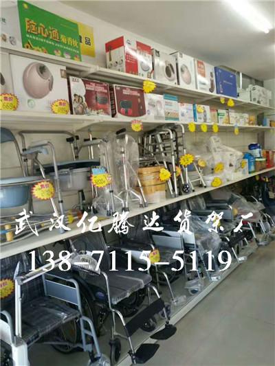 武汉生活超市货架