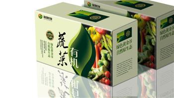沧州彩色纸箱包装厂