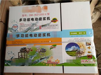 沧州彩印纸箱包装