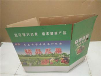 沧州彩印纸箱包装厂家