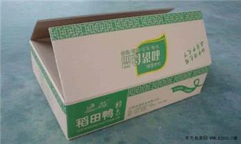 水印纸箱厂家
