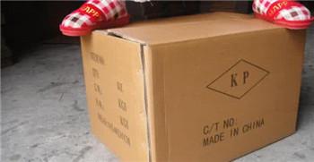 澳门新葡水印纸箱订做
