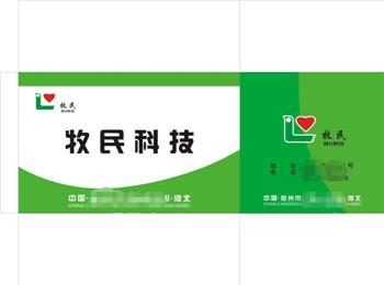 北京纸箱厂家