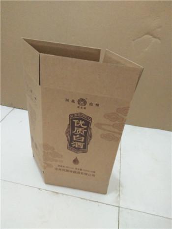 沧州纸箱生产厂家