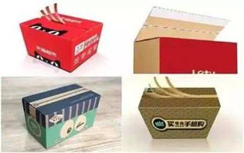 沧州纸箱包装厂家