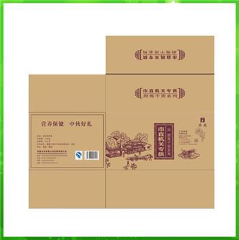 沧州纸箱包装生产厂家