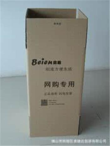 出口专用纸箱包装
