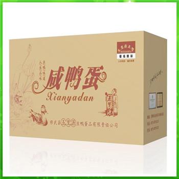 天津纸箱厂家