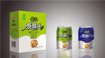 沧州食品包装盒订做