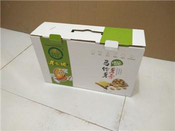 食品包装盒订做