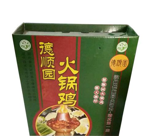 火锅鸡包装箱
