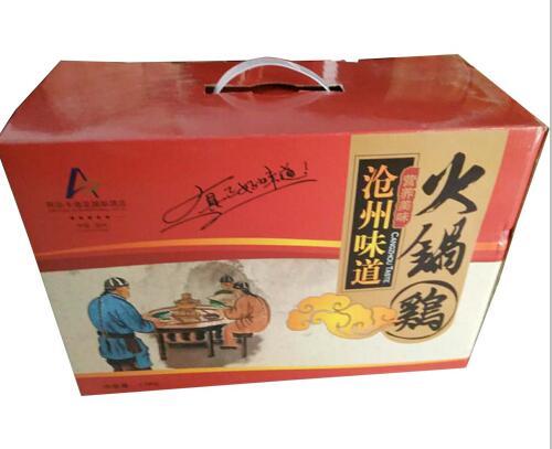 火锅鸡礼品包装盒