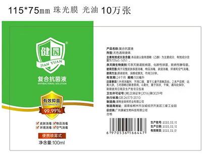 沧州印刷厂