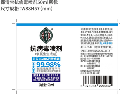 标签生产厂家