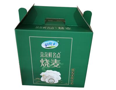 滄州紙箱包裝廠家
