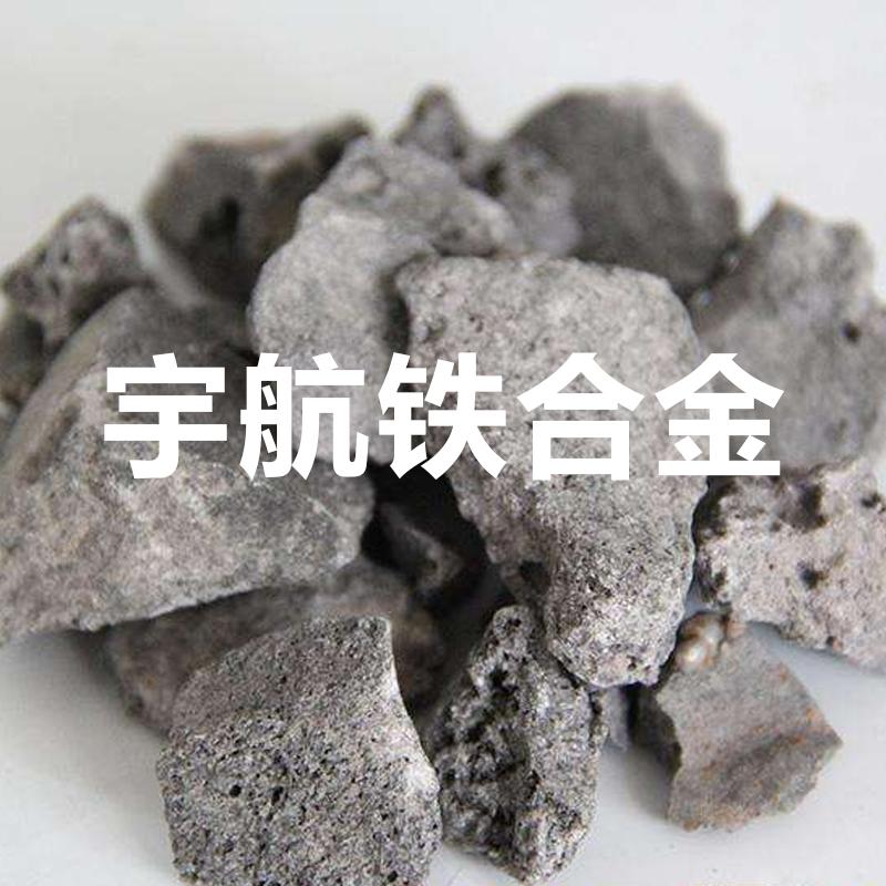 新型硅铝钙脱氧剂