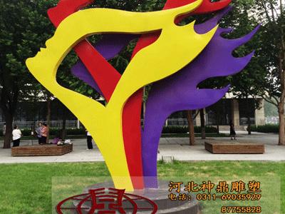 不銹鋼藝術雕塑