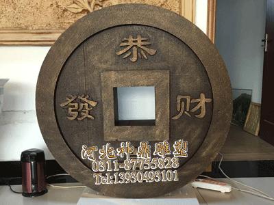 铜板雕刻公司