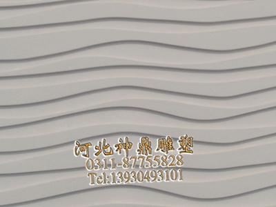 GRG特硬石膏墙