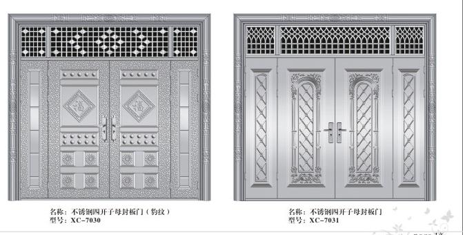 重庆防盗门