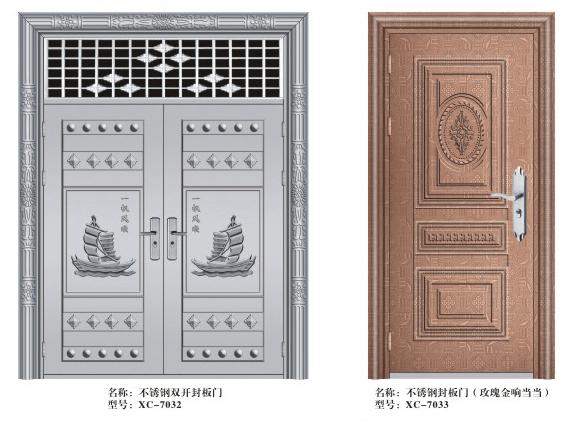 重庆防盗门批发