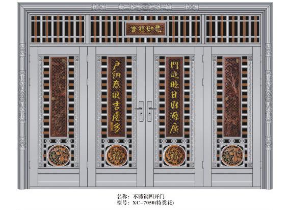 【原创】恩施豪华不锈钢门前景预测 不锈钢门中防盗门有那些区分方法