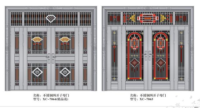 【组图】不锈钢门选购窍门 宜昌不锈钢门锁具保养有妙招
