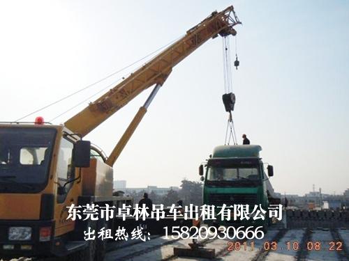 广东专业吊车