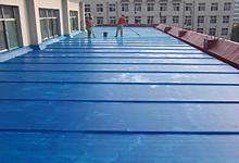 钢结构防水防腐