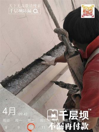 外墙维修堵漏公司