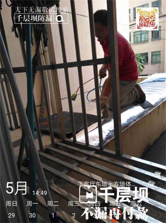 建筑墙面修缮