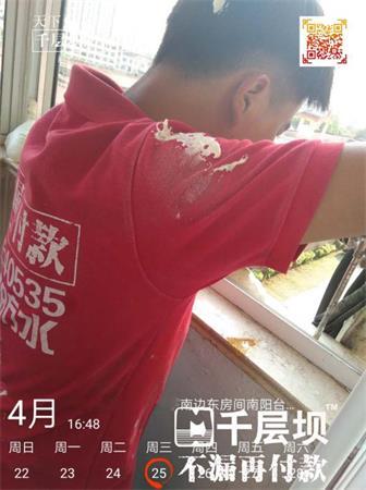 飘窗防水补漏工程