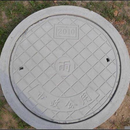 贵州混凝土井盖
