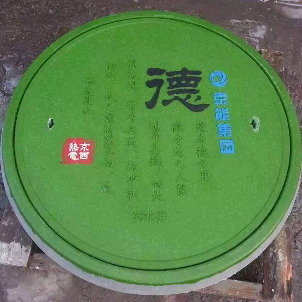 贵州艺术井盖