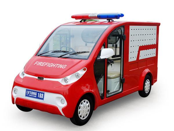 贵阳电动消防车