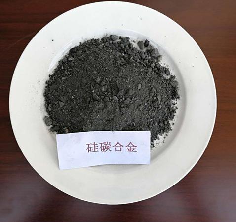 硅碳合金粉