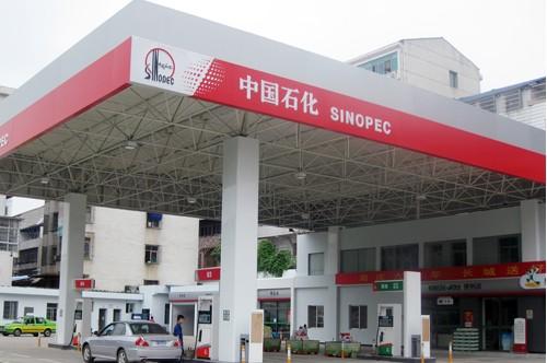 加油站管道施工方案