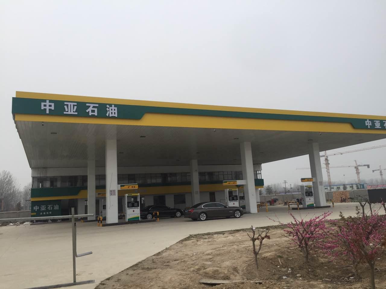 加油站工程施工方案