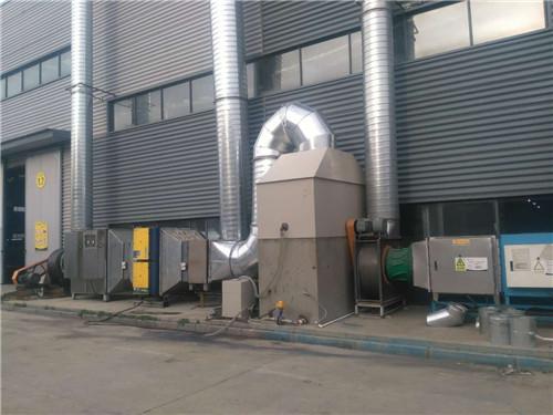 VOC污染防治处理设备