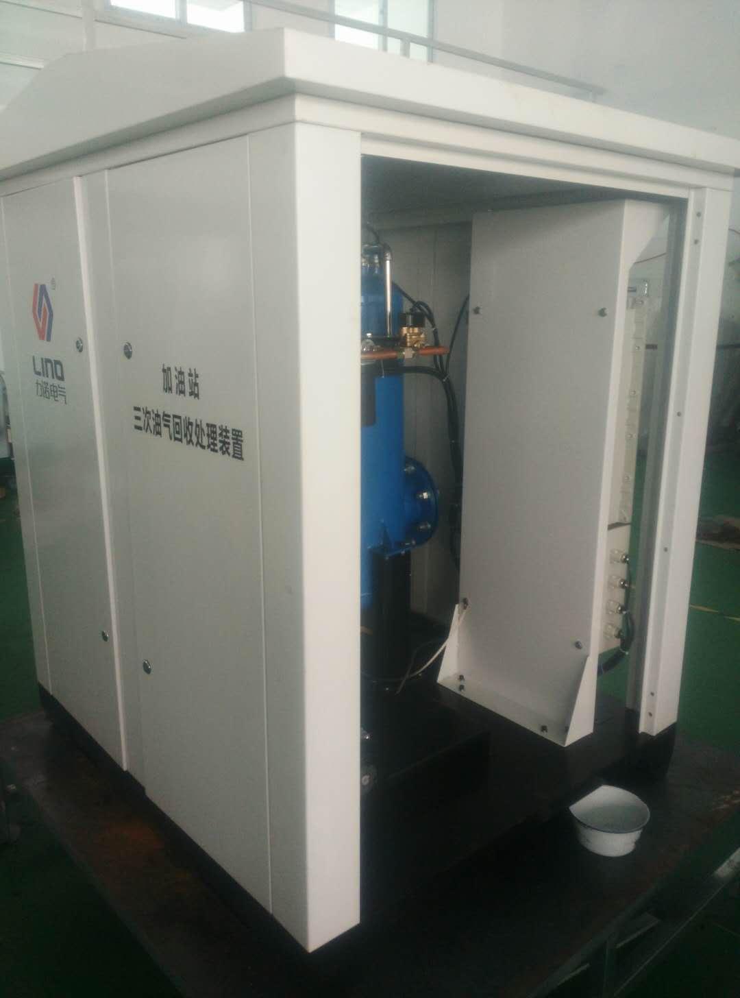 油气回收处理装置