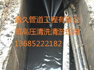 【图文】管道清淤的方法_冲刷清淤的优缺点